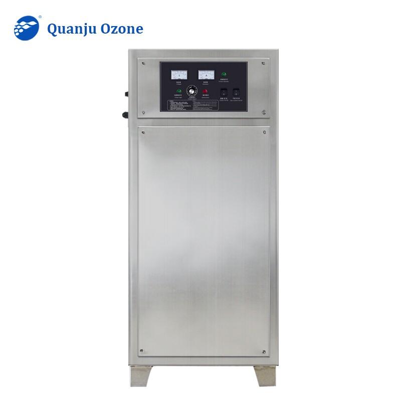 Generador de Ozono del hospital