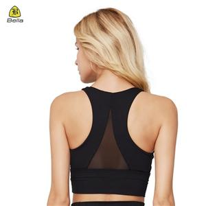 Woman Sexy Running Top Black Plain Sport Bra