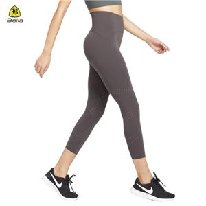 Private Label Womens Gym Leggings Seamless