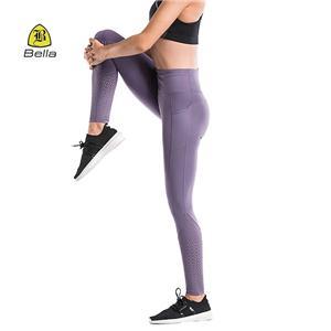 Спортивні компресійні фіолетові брюки для тренувань