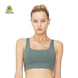 Plain Nylon Spandex Yoga Bra For Women