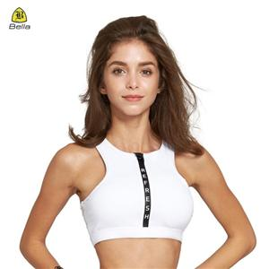 Medium Impact Front Workout Zipper Sport Bra