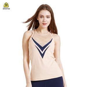 Dicetak Sukan Pakaian Wanita Yoga Tank Top