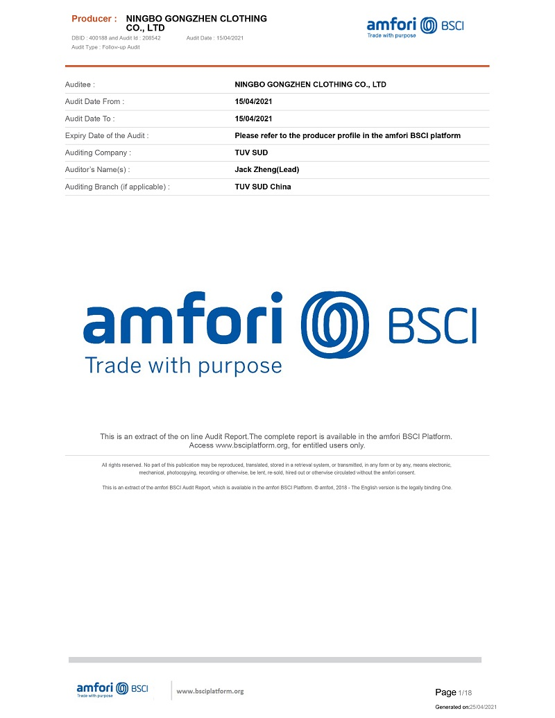 BSCI(Business Social Compliance Initiative)