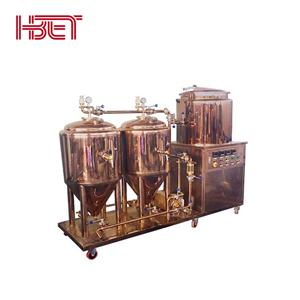 50L Cooper All In One Home Beer Brewing Kit Equipment