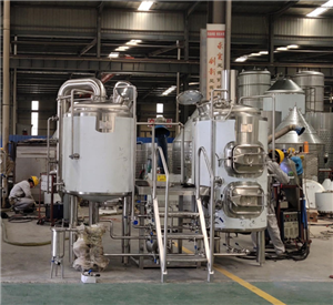 Second hand 300L beer brewing equipment for sale