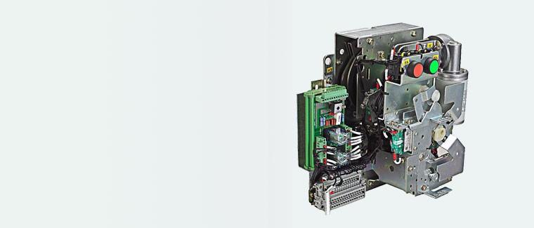 Пружинный приводной механизм MV для RMU