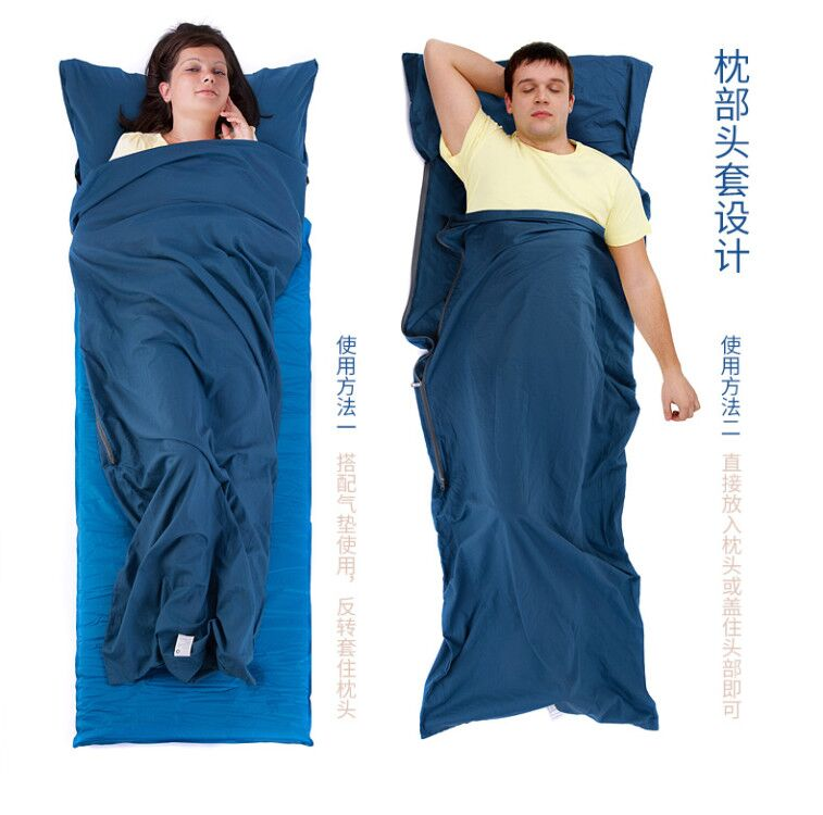 double size sleeping bag liner