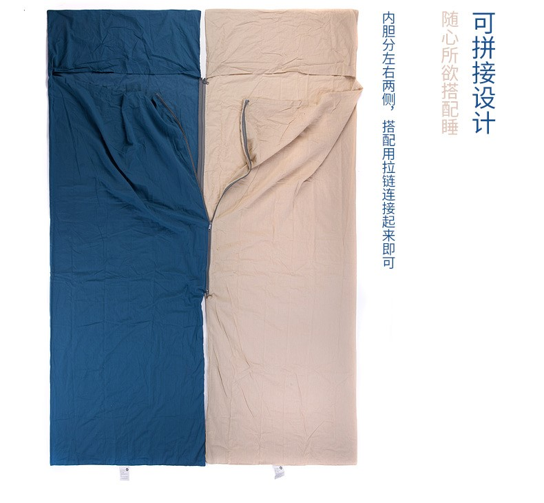 Soft Sleeping Bag Liner Polyester