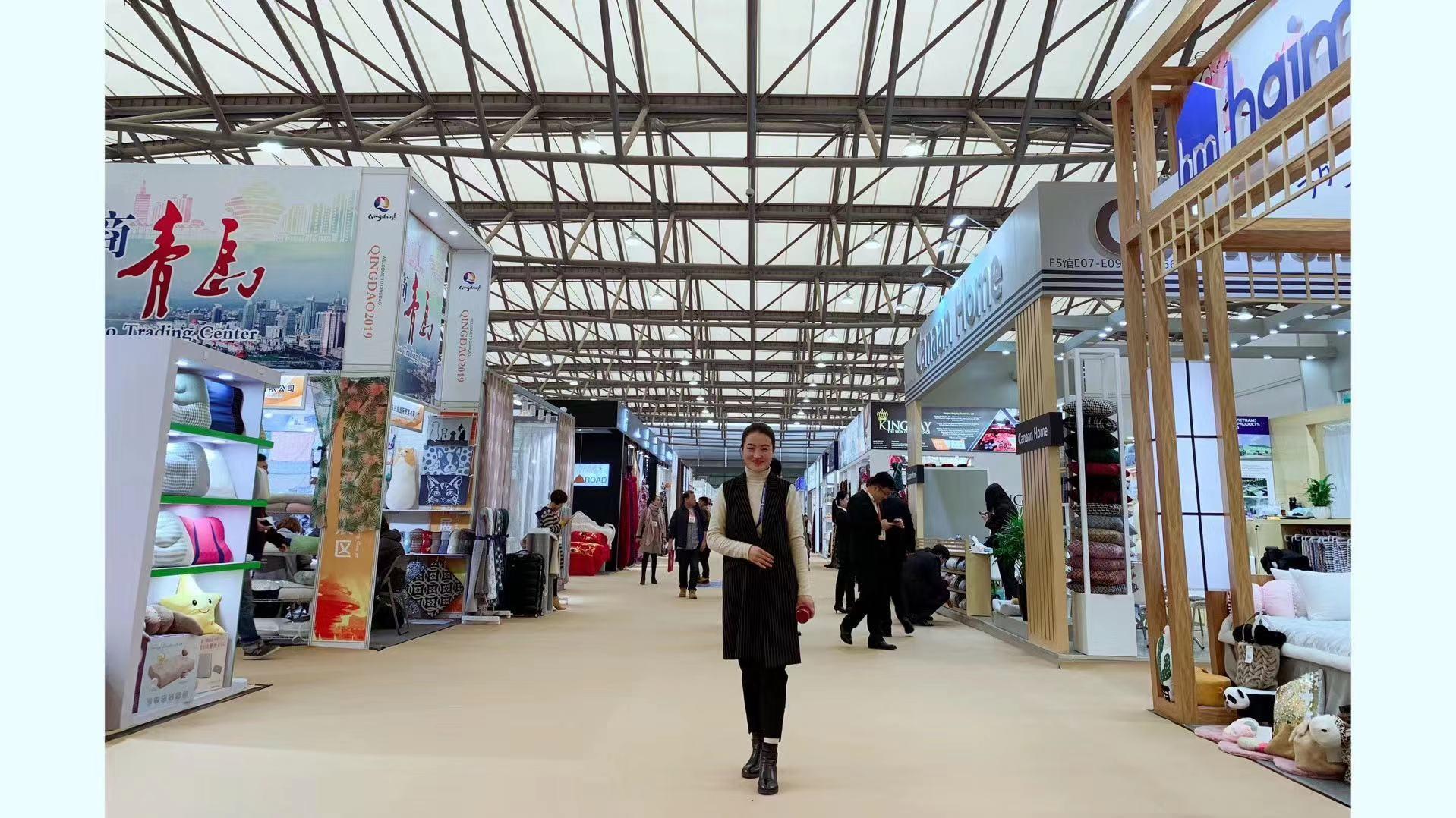 2019 East China Fair