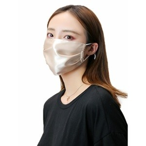 Silk textile face cover comfortable face cover luxury face cover