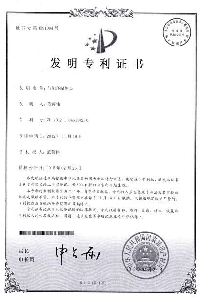 ECO burner invention patent