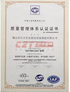 National Quality System Certification