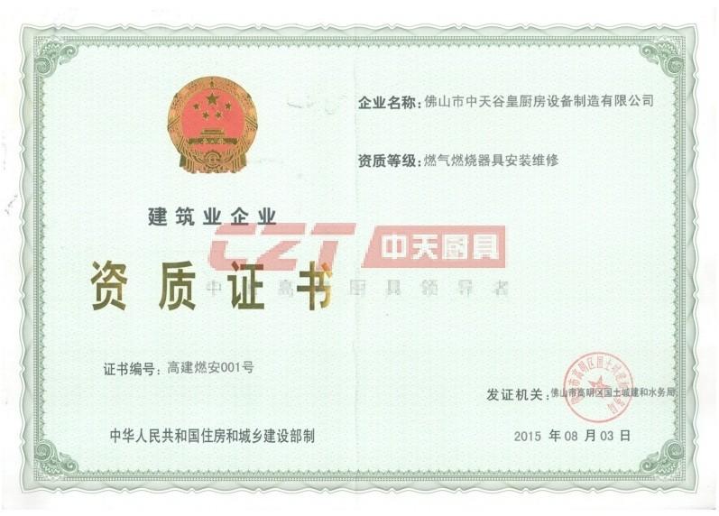 Gas installation certification
