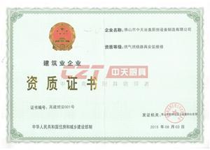 certification de l'installation de gaz
