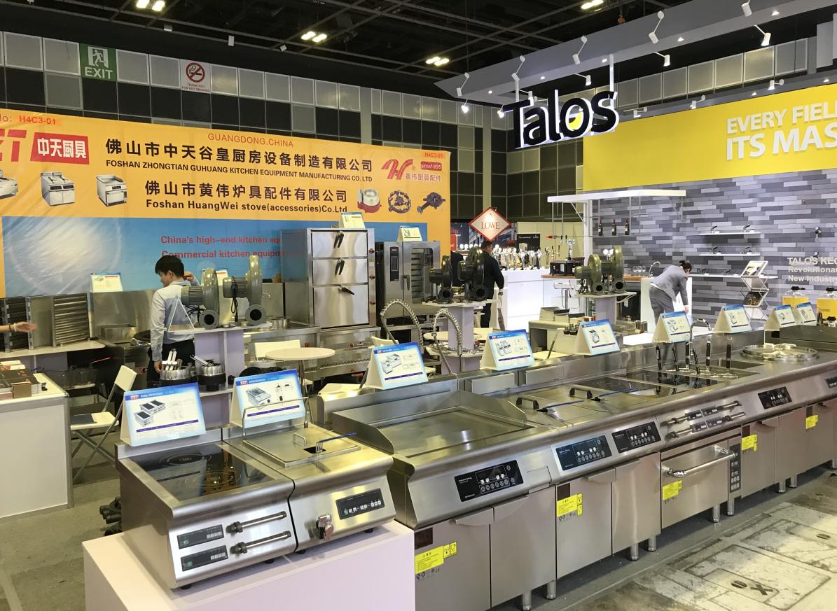 Singapore Expo justo eletrônico 2018