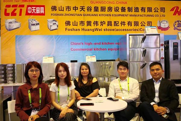 Singapur expo elektronik fuarı 2018