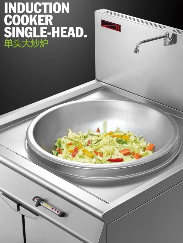 large wok cooker