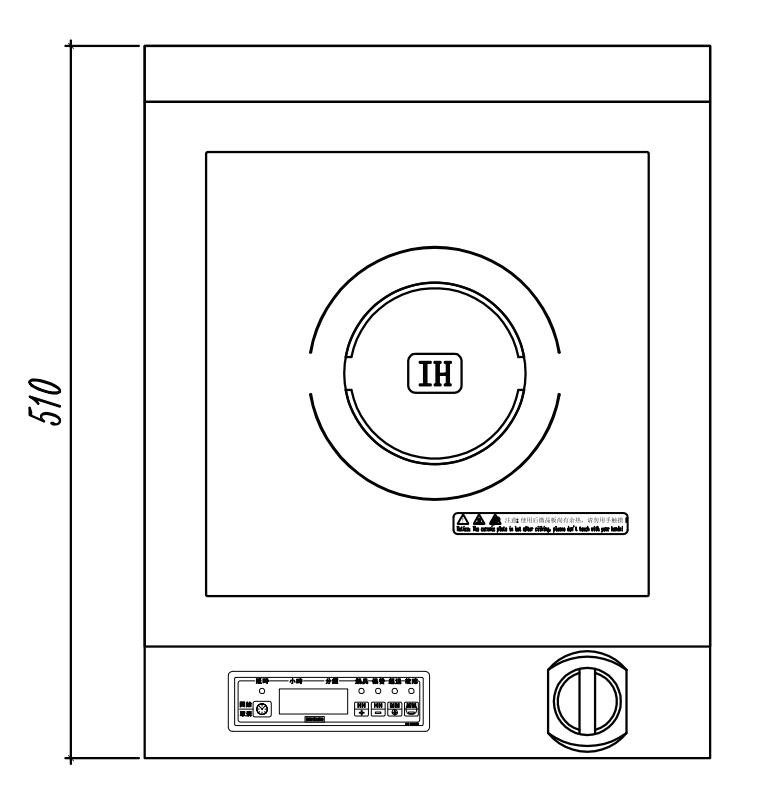 Countertop induction stove with touchpad control