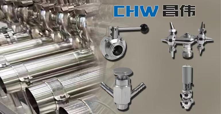 stainless-steel-sanitary-valve