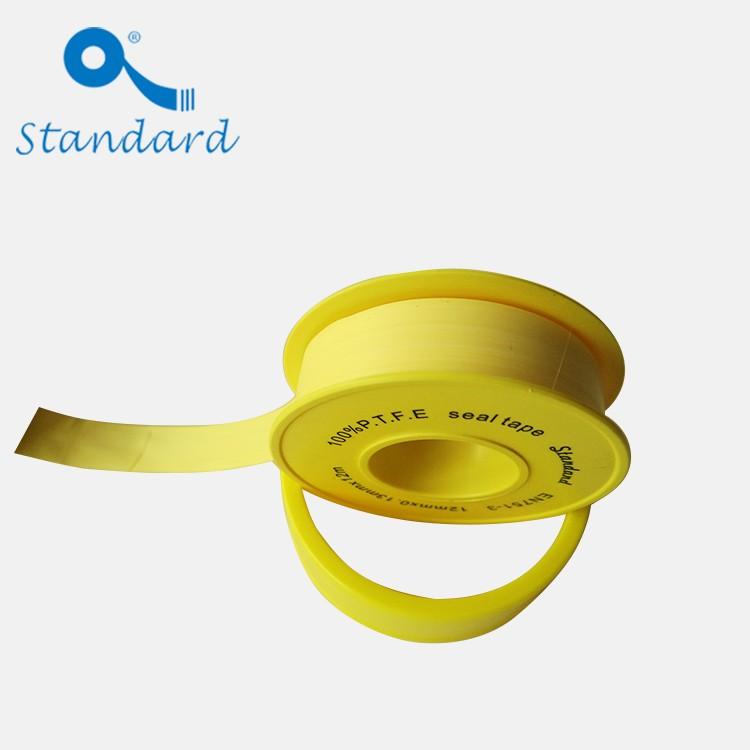 Желтая уплотнительная лента из ПТФЭ, 12 мм, высокая плотность