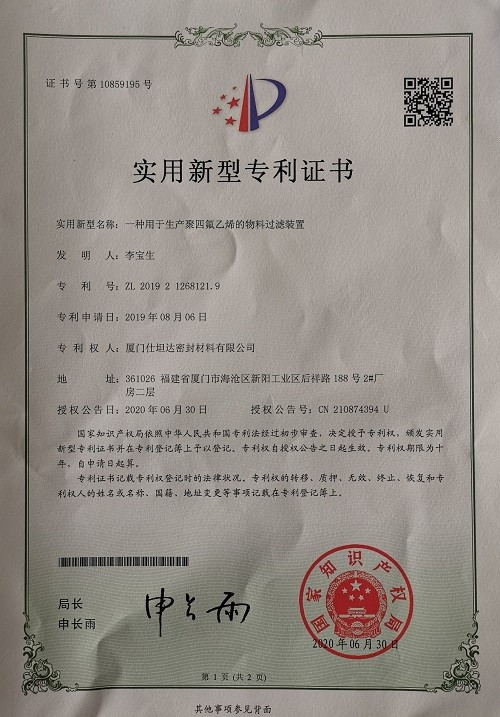 O primeiro certificado de patente