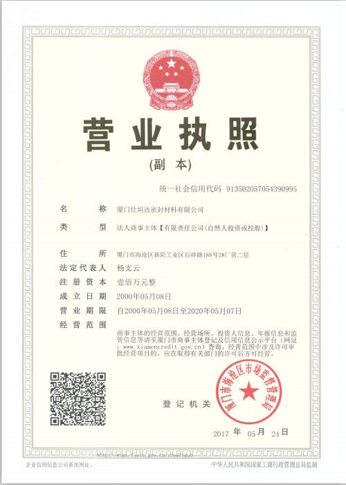 Licença comercial da empresa