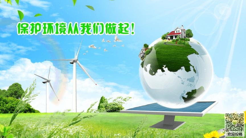 Environmental benefits.