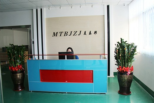 Shenzhen Meitaibang Chemical Co.,Ltd,Our factory