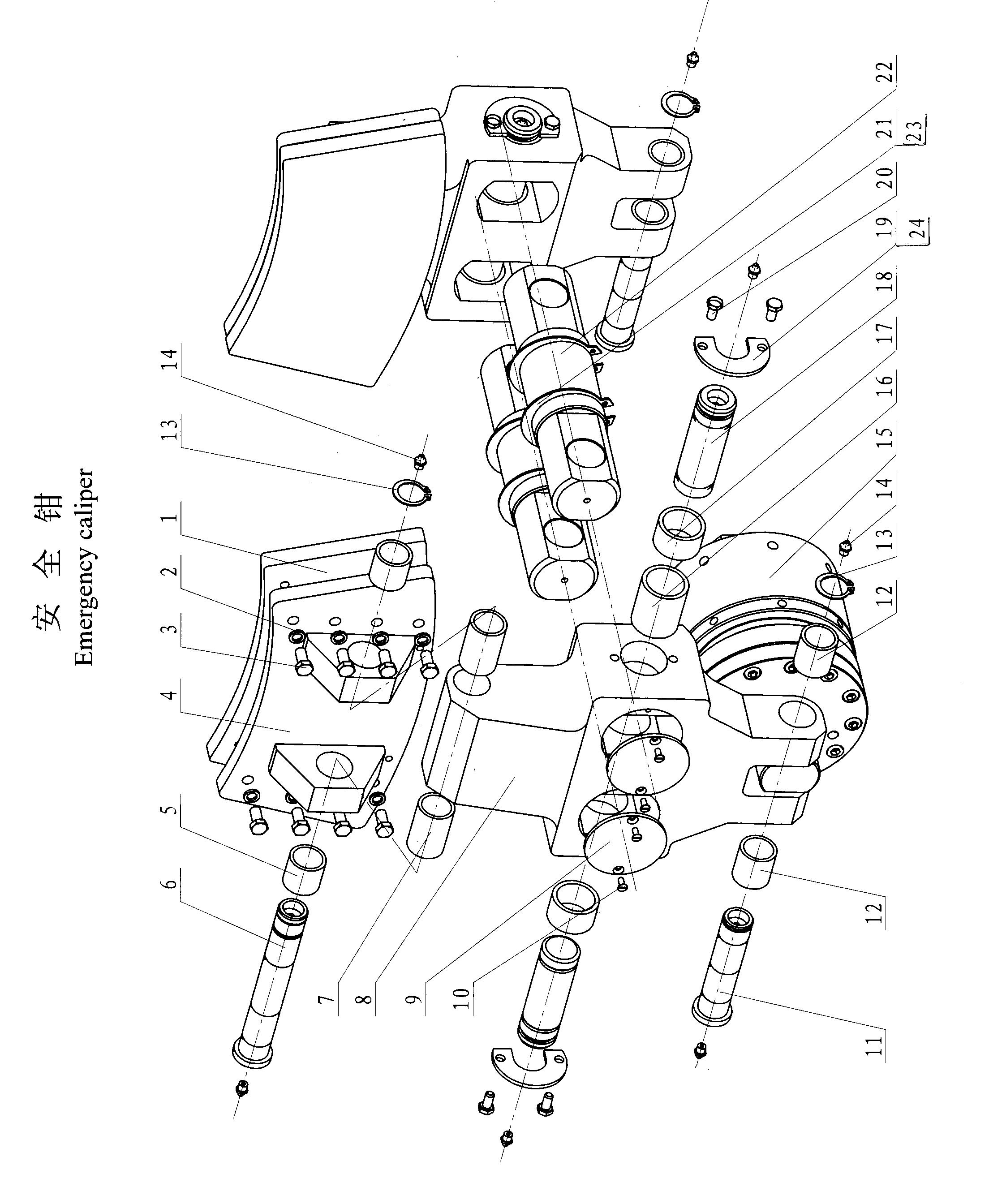 Emergency caliper assembly PSZ75A/B-2-00