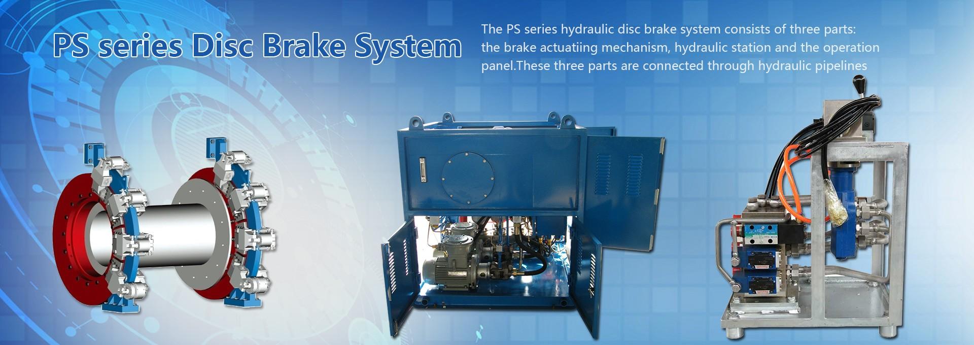 PS série à disque hydraulique Système de freinage