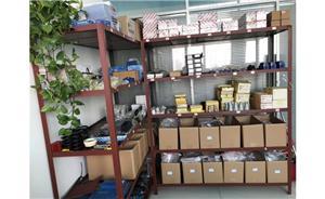 Established Xinjiang Agency