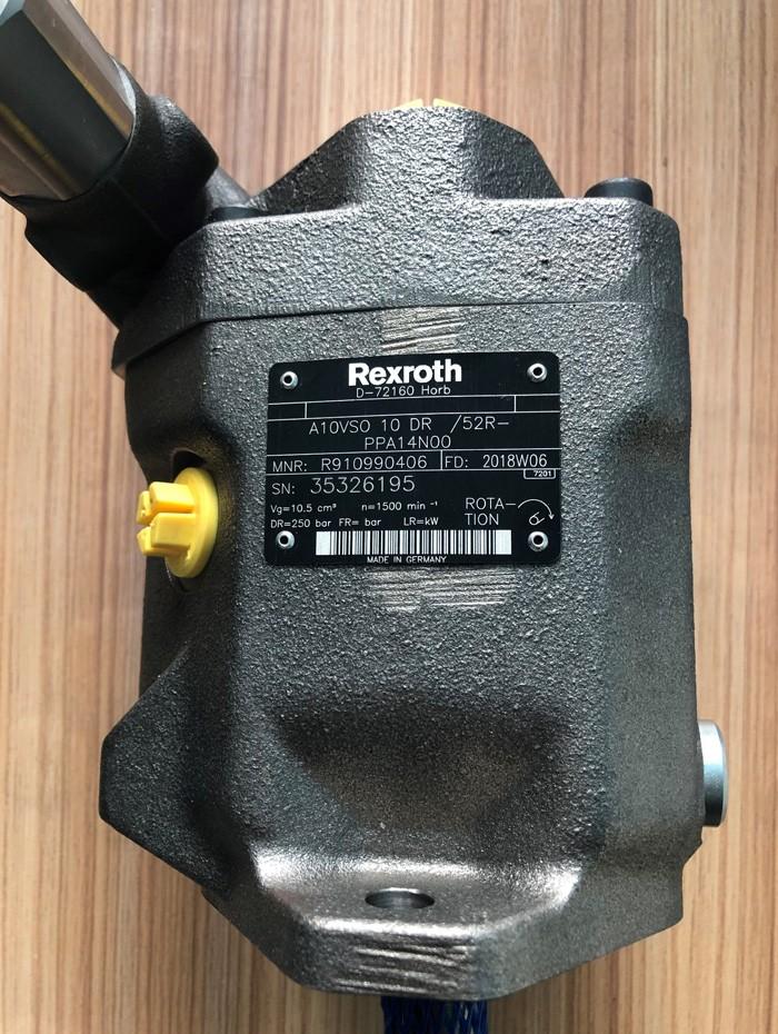 Disc Brake Constant Pressure Plunger Pump For Oil Rig