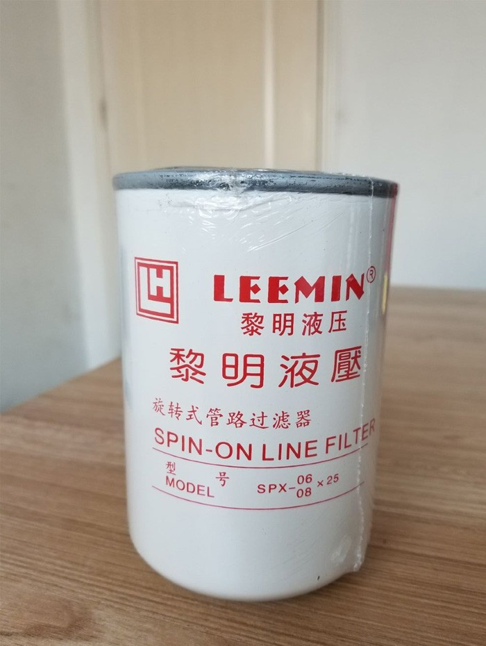 Disc Brake Filter For Oil Rig