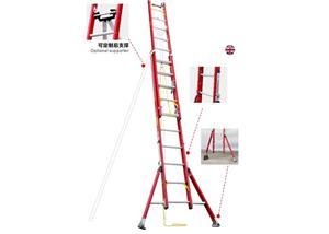 Fiberglass Extension Ladder Double Locks