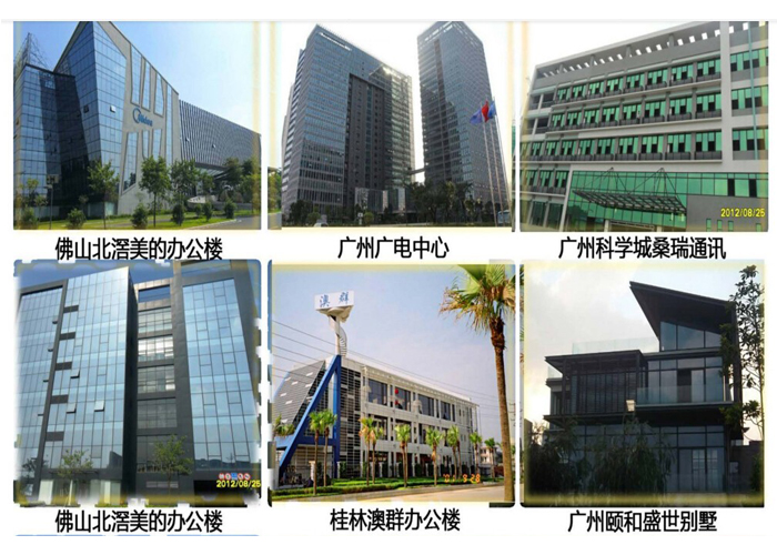Curtain wall projects