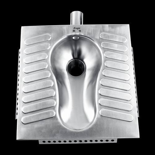 Stainless Steel Turkish Toilet