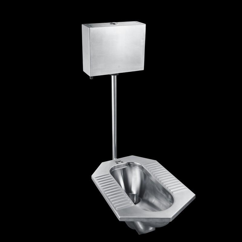 Stainless Steel Turkish Squat Toilet