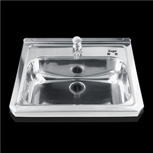 Stainless Steel Square Hand Wash Basin
