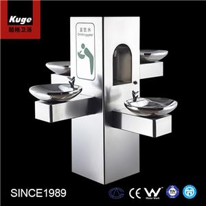 Stainless Steel Cold Drinking Water Dispenser