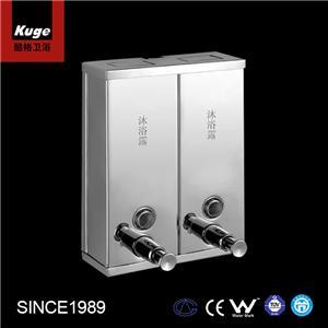 Stainless Steel Soap Dispenser For Bathroom
