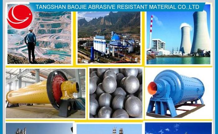 광산에서 널리 사용, 시멘트 공장, AAC는 블록 공장