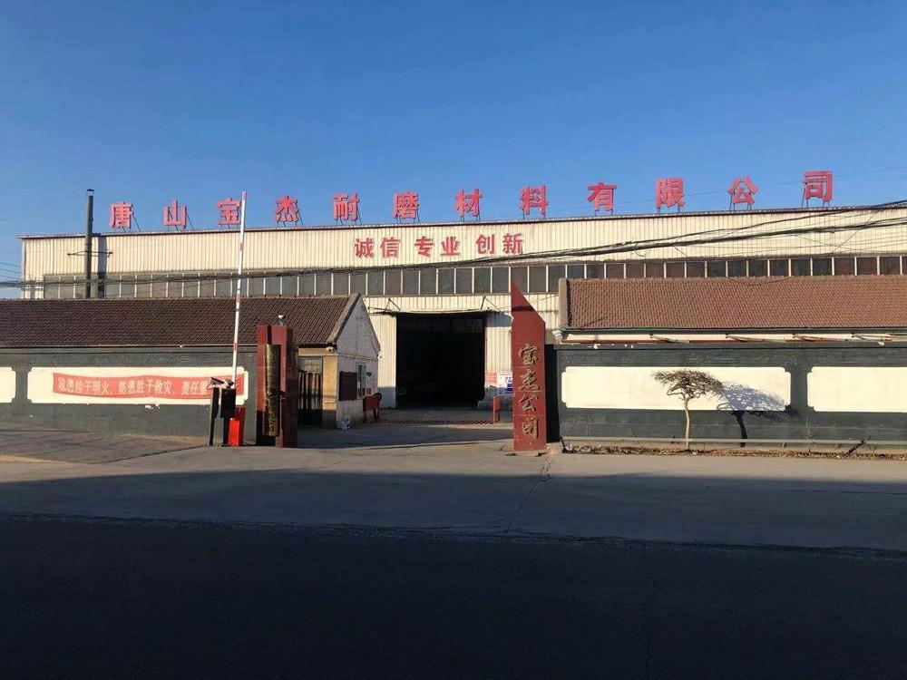 탕산시 Fengrun 지구 Baojie 연마 방지 재료 유한 공사