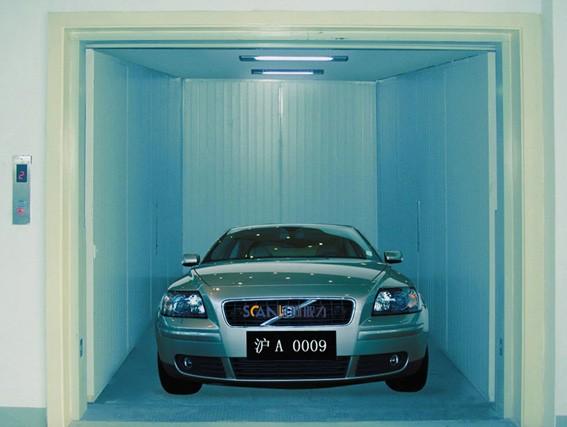 קנה רם מוסך 3000kg מעלית הרכב,רם מוסך 3000kg מעלית הרכב מחירים,רם מוסך 3000kg מעלית הרכב מותגים,רם מוסך 3000kg מעלית הרכב יצרן,רם מוסך 3000kg מעלית הרכב ציטוטים,רם מוסך 3000kg מעלית הרכב חברה