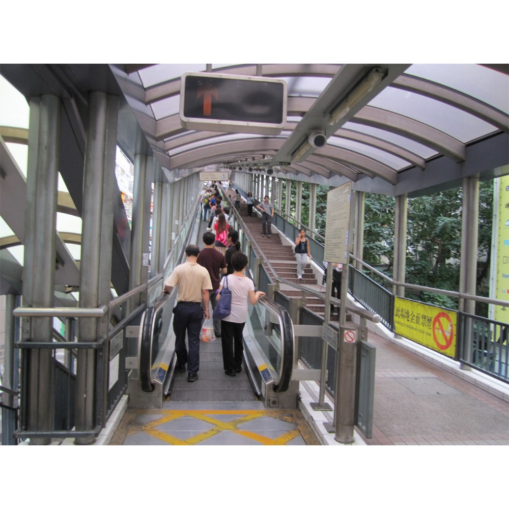 קנה סופרמרקט העברת Walk מדרכה,סופרמרקט העברת Walk מדרכה מחירים,סופרמרקט העברת Walk מדרכה מותגים,סופרמרקט העברת Walk מדרכה יצרן,סופרמרקט העברת Walk מדרכה ציטוטים,סופרמרקט העברת Walk מדרכה חברה
