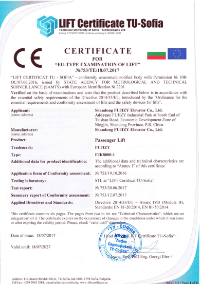 Certificate-For Europe CE