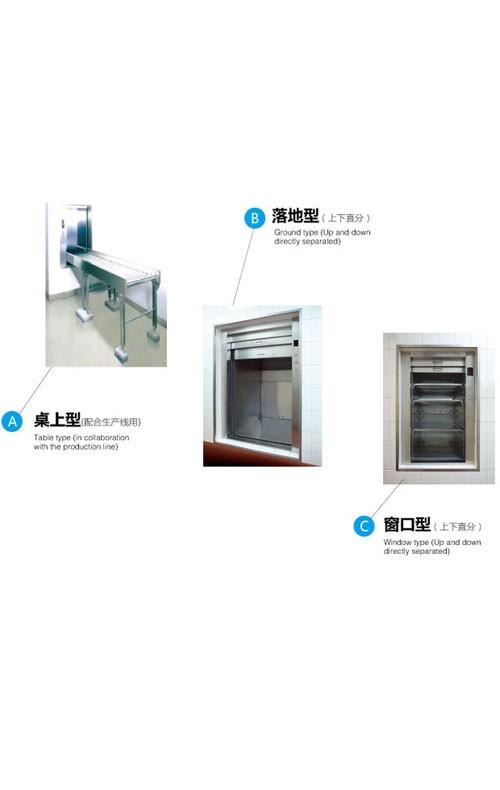 Restaurant Kitchen Used Food Elevator Dumbwaiter
