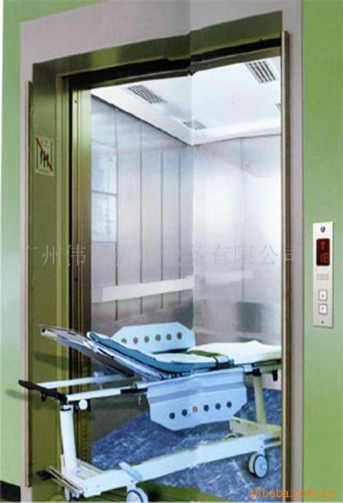 FUJIZY high quality hospital lift Sterilization used in hospital Bed accessible three side handrail
