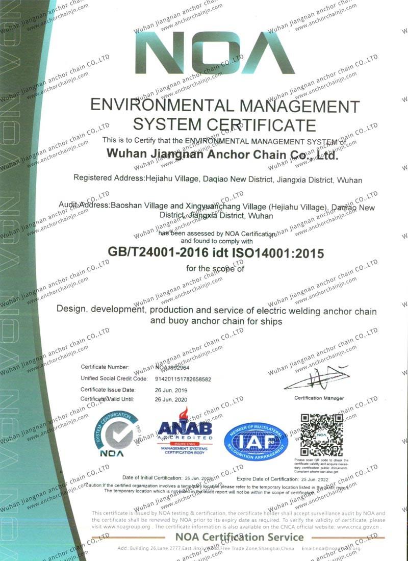 NOA ISO14001