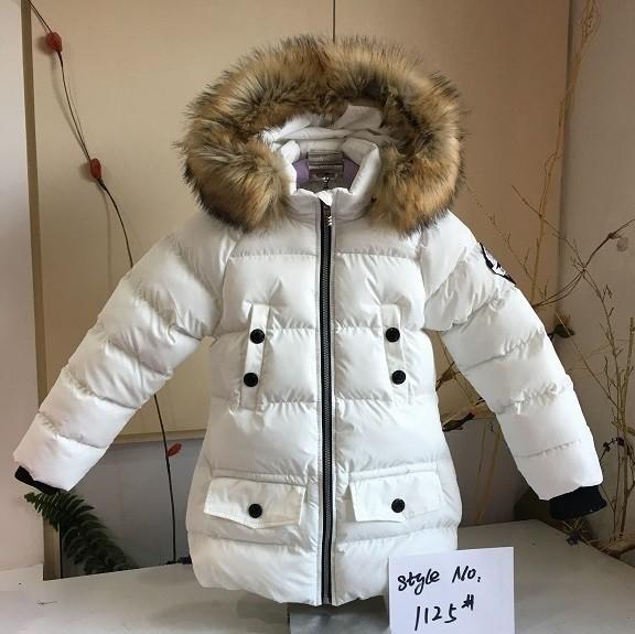 Girl Hooded Fashionable Coat